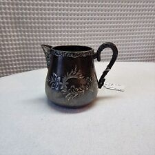 1852c. J.& B.Co. Quadruple Silverplate Creamer #61
