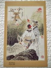 2002 Macau Filial Love - Chinese Folktales 孝 Souvenir Sheet Mint NH
