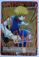 Hunter X Hunter Miracle Battle Carddass HH02 Super Omega 5