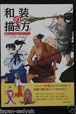 JAPAN How to draw Book: Japanese Clothing Illustration Kanzen Master Book