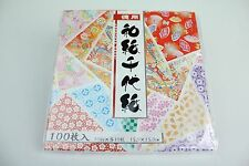 New 100 Sheets Japanese Washi Chiyogami Origami Paper 15cm Japan