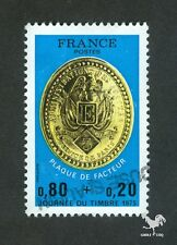FRENCH POSTAGE - FRANCE POSTES PLAQUE DE FACTEUR 0,80+0,20 FRANCS STAMP - 1975