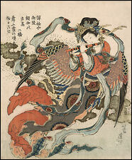 Japanese Art Print: Mystical Bird by Hokusai. Fine Art Reproduction