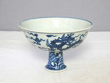 Chinese  Blue and White  Porcelaon  Stamp  Cup  With  Mark     M1243