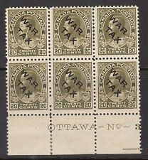Canada #MR2c VF Mint Plate Block Of Six