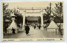 (Gs030-407) The Nanko Temple, KOBE, Japan c1920 Unused EX