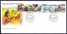 Malaysia 2007 Traditional Children's Folk-Tales 4v Stamps FDC