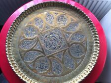 Large Heavy Vintage Middle Eastern Brass Tray Copper/Silver Inlay Persian/Arabic