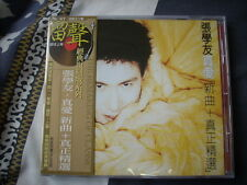 a941981 Reissue Taiwan Sealed CD Jacky Cheung Best 張學友 真愛 + 真正精選
