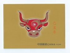China 2009-1 Year of Ox Zodiac stamp Booklet Mint (CH-110)