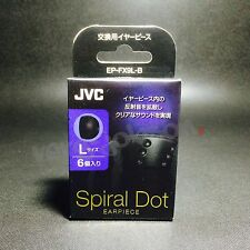JVC Victor EP-FX9L-B Spiral Dot Earpiece Large Black For HA-FX850 Official New