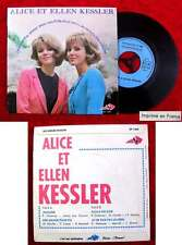 EP Alice & Ellen Kessler: Alice et Ellen - Jalousie + 3 (AZ EP 1060) Frankreich