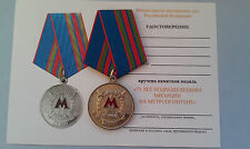 The best Medals of Russia at an inexpensive price(75 years of the Police in the