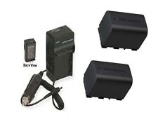 TWO 2 4000mAh Batteries +Charger for JVC BN-VG138 BN-VG138E BN-VG138U BN-VG138US