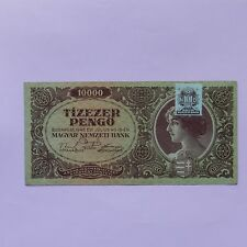 Hungary 1945, 10.000 pengo, Pick # 119 # b,  Brown on light green adhesive stamp