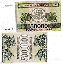 Georgie GEORGIA Billet 50000 LARIS 1994 P48 NEUF UNC