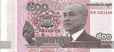 Cambodia NEW, 500 Riel, 2014, mythical snake, Sihamoni / bridge over Mekong