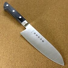 Japanese Masamune Kitchen Santoku Knife 170mm 6.7 inch Bolster Handle SEKI JAPAN