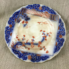 Victorian Aesthetic Ironstone Plate INDIAN SCROLL Hand Painted Imari S K & Co