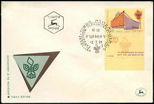 Israel 1958, 10th Anniv Of Exhibition FDC First Day Cover #C19833