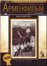 US AND THE MOUNTAINS / MY I NASHI GORY ARMENIAN COMEDY RUSSIAN LANGUAGE ONLY DVD
