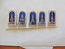 "Vintage Classic ""Moscow"" Souvenir Travel Pin Set"