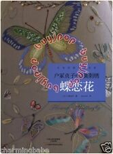 Chinese Japanese Embroidery Craft Pattern Book Sadako Totsuka Butterfly Flower