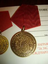 ORIGINAL RUSSIA MEDAL MERIT INTERNATIONAL TERRORISM + DOCUMENT AFGHANISTAN