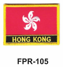 "2-1/2'' X 3-1/2"" HONG KONG Flag Embroidered Patch"