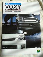 Toyota Voxy Customized version Original Accessories brochure c2001 Japanese text