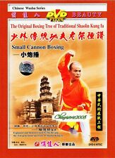 Traditional Shaolin Kungfu Series Shao Lin Small Cannon Boxing by Shi Deyang DVD