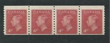 CANADA # 300 MNH KING GEORGE Vl, Strip of Four (2734)
