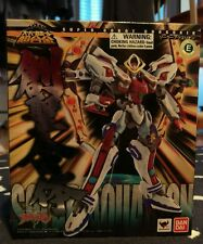 Super Robot Chogokin Genesis of Aquarion Solar Aquarion Bandai