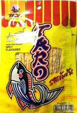 Thai Food TARO Freeze Snack Spicy Flavour Seafood Dried 7.5g. Healthy Low Fat