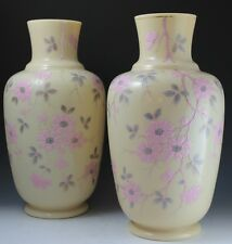 Pair French Opaline Glass Vases Vase Pink Dogwood Cherry Blossoms - Pretty
