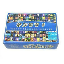 "Dixit 5 Version Card Game for 3-12 Player 80 Cards ""Dixit"" Board Games"