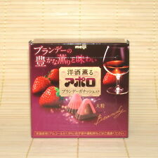 Japan Meiji APOLLO BRANDY Strawberry 1.9% Alcohol Chocolate Japanese Candy cones