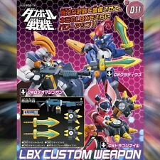 Bandai LBX Custom Weapon 011 for LBX Danball Senki W from Japan