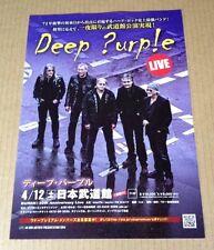2014 Deep Purple JAPAN concert tour flyer / mini poster / japanese / photo