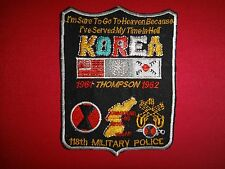 US 118th Military Police 7th Infantry Division KOREA 1961 THOMPSON 1962 Patch