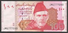 Pakistan 100 Rupee - Sign : Ashraf Withra - 2014 Issue - UNC