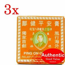 3X Hong Kong Ping On Ointment BIG SIZE 52g Pain Relief