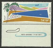 Israele. 1962. mi £ 3.00 Airmail definitiva con la scheda. SG: 223. MINT NEVER Hinged.