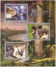 Belarus 2006 Bats/Wildlife/Nature/Hedgehog/Conservation 3v m/s (n16281)