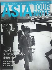 Bae Yong Joon 'Asia tour note' Photo Collection Book