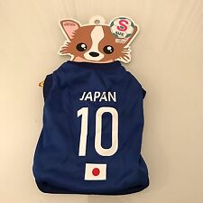 Japan Daison Pet Clothes Uniform Soccer for PUPPY SMALL DOG - size small