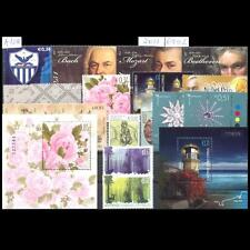 CYPRUS 2011 COMPLETE YEAR SETS MNH STAMPS