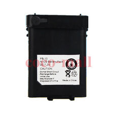 PB13 PB-13 Battery For KENWOOD TH-47 TH-47E TH-48 TH-48A TH-78 TH-78A TH-78E