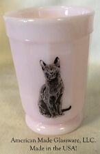 Crown Tuscan Pink Milk Glass Paneled Tumbler w/ Black Cat - Mosser USA