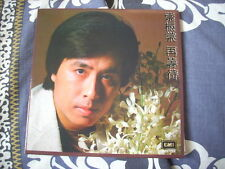 a941981 Paper Back CD Johnny Ip EMI 再等待 葉振棠 with HK TV Song TVB TV Drama Series 飛越十八層 Song 難為正邪定分界
